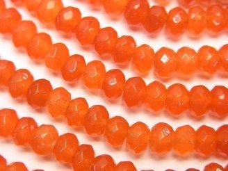 天然石卸 1連480円!オレンジカラージェード ボタンカット6×6×4 1連(約35cm)
