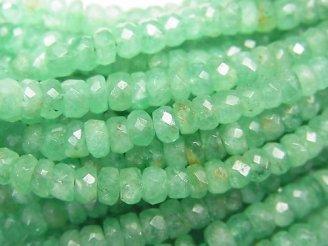 宝石質コロンビア産エメラルドAAA- ボタンカット 1/4連〜1連(約38cm)