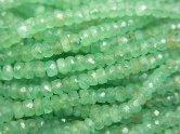 天然石卸 宝石質コロンビア産エメラルドAAA- ボタンカット 半連/1連(約38cm)