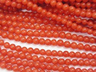 天然石卸 サルデーニャ産本珊瑚・レッドコーラル 極小ラウンド2.5mm 半連/1連(約44cm)