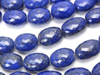 天然石卸 極上カット!宝石質ラピスラズリAAA+ オーバルカット 半連/1連(約17cm)