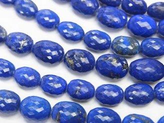 天然石卸 粒売り!極上カット!宝石質ラピスラズリAAA+ オーバルカット 5粒3,980円!