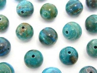 天然石卸 粒売り!高品質ペルー産ブルーオパールAAA++ ラウンド9mm 3粒3,980円!