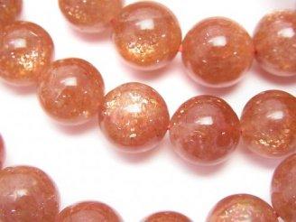 天然石卸 1連6,980円!サンストーンAAA-〜AA++ ラウンド10〜11mm 1連(ブレス)