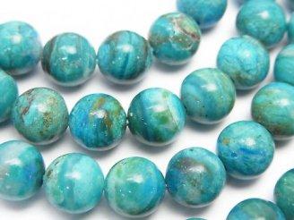 天然石卸 高品質ペルー産ブルーオパールAAA++ ラウンド8mm 1/4連〜1連(約38cm)
