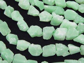 天然石卸 1連1,980円!クリソプレーズAAA-〜AA++ ラフロックタンブル 1連(約18cm)