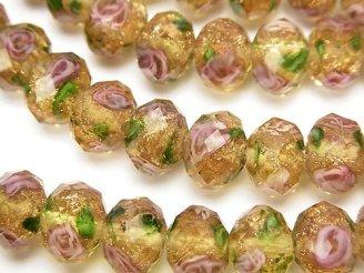 天然石卸 とんぼ玉 ボタンカット10×10×7 薔薇(ローズ)模様入り 【イエロー】 半連/1連(約33cm)
