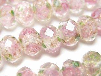 天然石卸 とんぼ玉 ボタンカット10×10×7mm 薔薇(ローズ)模様入り 【クリアピンク】 半連/1連(約34cm)