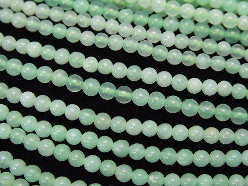クリソプレーズAA++ 小粒ラウンド3mm 1連(約38cm)