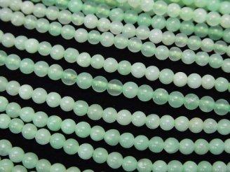 天然石卸 1連1,580円!クリソプレーズAA++ 小粒ラウンド3mm 1連(約38cm)