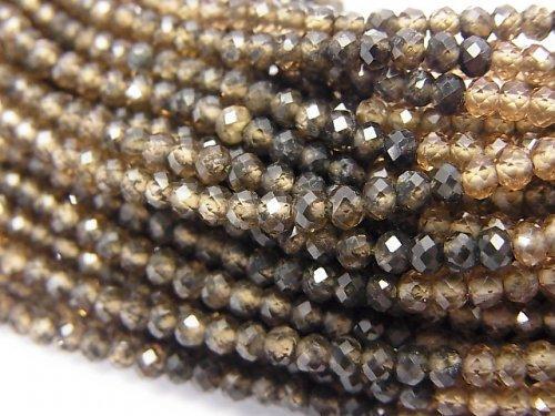 宝石質天然ジルコンAAA ボタンカット ブラウン系 半連/1連(約30cm)