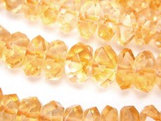 天然石卸 宝石質シトリンAAA 横長タンブルカット 半連/1連(約38cm)
