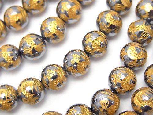 金色!【青龍・四神獣】の彫刻入り!高純度テラヘルツ鉱石 ラウンド8mm 1/4連〜1連(約38cm)