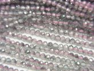 天然石卸 宝石質ミスティックトパーズAAA ラウンドカット2mm 【シルバー】 半連/1連(約32cm)