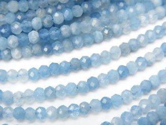 天然石卸 素晴らしい輝き!アクアマリンAAA-〜AA++ ボタンカット3×3×2 半連/1連(約36cm)