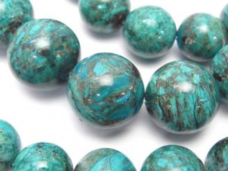 天然石卸 1点もの!ペルー産高品質ブルーオパールAAA+ ラウンド13〜21mm  サイズグラデーション 1連(約50cm) NO.9