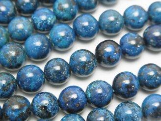 天然石卸 高品質クリソコラ(シャッタカイトブルー)AAA+ ラウンド7.5mm 1/4連〜1連(約38cm)