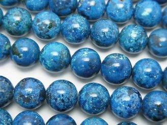 天然石卸 問屋 販売|ケンケンジェムズ ドットコム 高品質クリソコラ(シャッタカイトブルー)AAA+ ラウンド8mm 1/4連〜1連(約38cm)