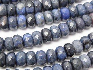 天然石卸 デュモルチェライト ボタンカット8×8×5 半連/1連(約38cm)