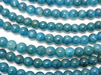 天然石卸 1連1,180円!ブラジル産ブルーアパタイトAA+ ラウンド4mm 1連(約38cm)