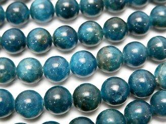天然石卸 ブラジル産ブルーアパタイトAA++〜AA+ ラウンド8mm 半連/1連(約37cm)