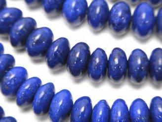天然石卸 ラピスラズリAAA- ロンデル8×8×4 1/4連〜1連(約38cm)