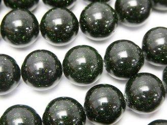 天然石卸 1連780円!グリーンゴールドストーン ラウンド12mm 1連(約37cm)
