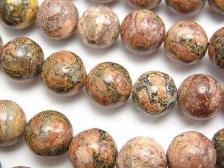 天然石卸 1連780円!レオパードスキン ジャスパー ラウンド10mm 1連(約38cm)