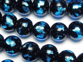 天然石卸 とんぼ玉 ラウンド10mm 【ライトブルー】 1/4連〜1連(約34cm)