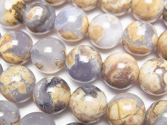 天然石卸 アルゼンチン産ブルーカルセドニーAA+ 母岩付ラウンド12mm 半連/1連(約38cm)