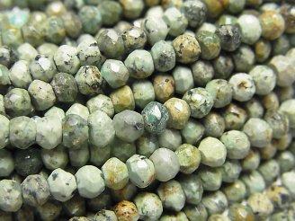 天然石卸 1連1,180円!アフリカンターコイズ 小粒ボタンカット 1連(約32cm)