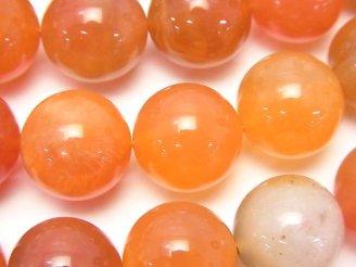 天然石卸 ボツワナ産ミックスオレンジカルセドニーAA+ 大粒ラウンド14mm 半連/1連(約37cm)