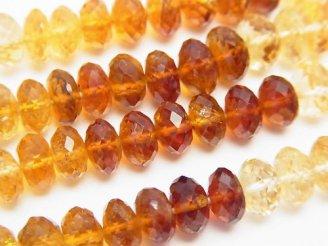 天然石卸 素晴らしい輝き!宝石質シトリンAAA 大粒ボタンカット カラーグラデーション 1/4連〜1連(約38cm)