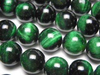 天然石卸 グリーンカラータイガーアイAA++ ラウンド12mm 半連/1連(約37cm)