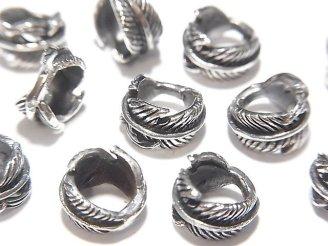 天然石卸 1個580円!Silver925 フェザーデザイン ロンデル9×9×6 1個