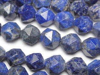 天然石卸 ラピスラズリAA+ 24面ラウンドカット10mm 半連/1連(約37cm)