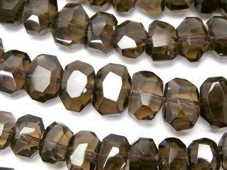 天然石卸 素晴らしい輝き!宝石質スモーキークォーツAAA タンブルカット 半連/1連(約38cm)
