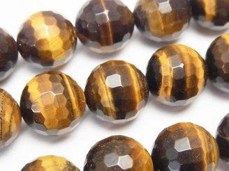 天然石卸 イエロータイガーアイAA++ 128面ラウンドカット14mm 半連/1連(約36cm)