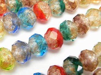天然石卸 とんぼ玉 ボタンカット10×10×7mm 【マルチカラー】 半連/1連(約34cm)