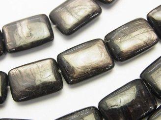 天然石卸 ハイパーシーン レクタングル18×13×6mm 半連/1連(約38cm)