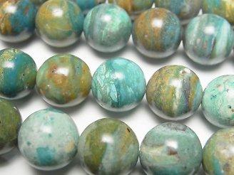 天然石卸 ペルー産ブルーオパールAAA-〜AA++ ラウンド12mm 1/4連〜1連(約38cm)