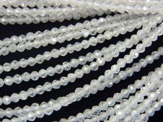 天然石卸 希少!宝石質天然ホワイトジルコンAAA ラウンドカット2mm 1/4連〜1連(約30cm)