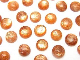 天然石卸 宝石質サンストーンAAA ラウンド カボション6×6×3mm 5個580円!
