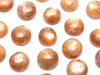 天然石卸 宝石質サンストーンAAA ラウンド カボション8×8×3mm 3個780円!