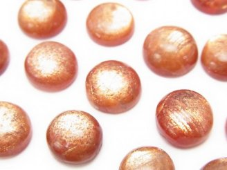 天然石卸 宝石質サンストーンAAA ラウンド型カボション10×10×5 3粒1,280円!