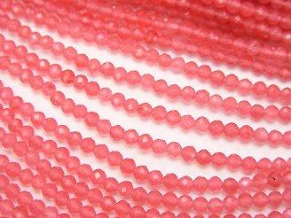 天然石卸 1連580円!ピンクカラーカルセドニー 極小ラウンドカット2mm 1連(約30cm)
