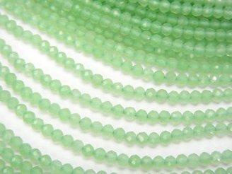 天然石卸 1連580円!グリーンカラーカルセドニー ボタンカット2×2×1.5mm 1連(約30cm)