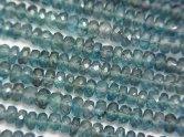 天然石卸 宝石質ディープブルーカイヤナイトAAA ボタンカット 1/4連〜1連(約38cm)