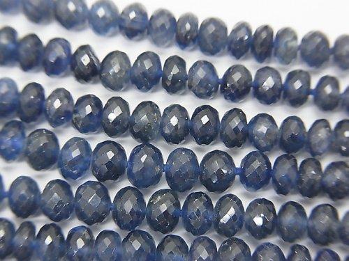 【極上カット】宝石質サファイアAAA ボタンカット 1/4連〜1連(約40cm)