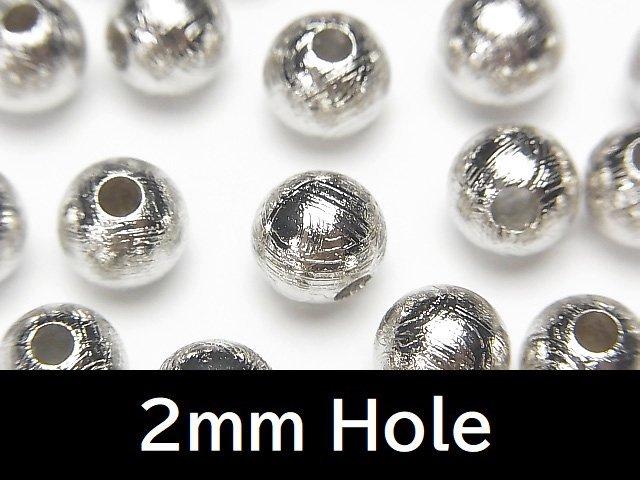 【粒売り】メテオライト(ムオニナルスタ隕石) ラウンド8mm 【2mm穴】 1粒